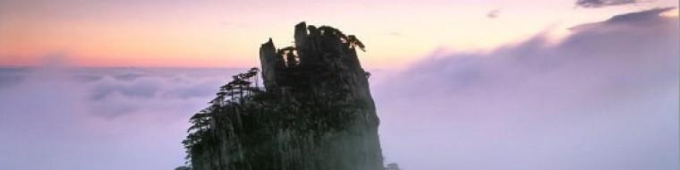 https://academiedetaijiquan.files.wordpress.com/2012/03/cropped-lushan.jpg